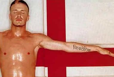 beckham hindi victoria tattoo